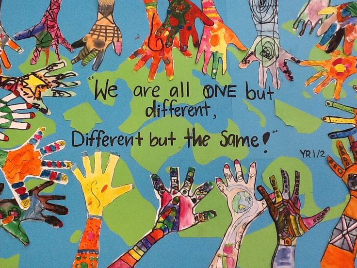 We Are All One... But Different!